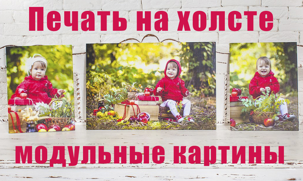 http://sunlight-print.ru